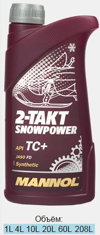 2 Takt Snowpower