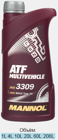 ATF Multivehicle