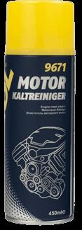 Чистящее средство для двигателя и моторного отсека Motor Kaltreiniger