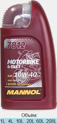 Motorbike 4 Takt