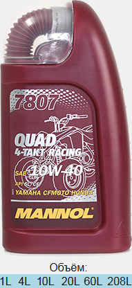 Quad 4 Takt Racing