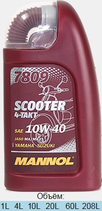 Scooter 4 Takt