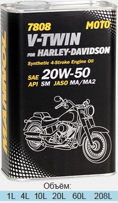 V Twin for Harley Davidson