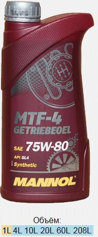 mtf-4getriebeoel75w-80